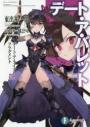 【小説】デート・ア・ライブ フラグメント デート・ア・バレット(6)の画像