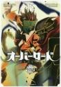 【コミック】オーバーロード(13)の画像