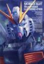 【ビジュアルファンブック】機動戦士ガンダム 新訳MS大全集 U.C.0092‐0169編 通常版の画像