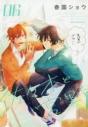 【コミック】佐々木と宮野(6)の画像