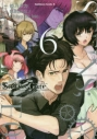 【コミック】STEINS;GATE 0(6)の画像
