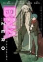 【小説】BNA ZERO ビー・エヌ・エー・ゼロ まっさらになれない獣たちの画像