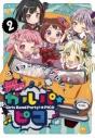 【コミック】BanG Dream! ガルパ☆ピコ コミックアンソロジー(2)の画像