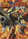 【コミック】機動戦士クロスボーン・ガンダム DUST(11)の画像