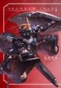 【コミック】A.O.Z Re-Boot GUNDAM INLE ガンダム・インレ -くろうさぎのみた夢- Vの画像