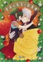 【コミック】オネェ女王と白雪姫(4)の画像