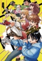 【コミック】チェイサーゲーム(4)の画像