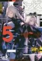 【コミック】ドールズフロントライン 電撃コミックアンソロジー(5)の画像