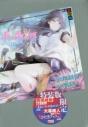 【コミック】化物語(10) 特装版の画像