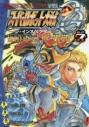 【コミック】スーパーロボット大戦OG -ジ・インスペクター- Record of ATX Vol.7 BAD BEAT BUNKERの画像