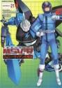【コミック】機動戦士ガンダムMSV-R ジョニー・ライデンの帰還(21)の画像