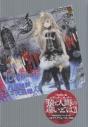 【コミック】化物語(12) 特装版の画像