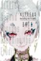 【小説】ALTDEUS:Beyond Chronos Decoding the Eruditeの画像