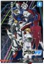 【コミック】機動戦士ガンダムF90FF(4)の画像