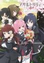 【ビジュアルファンブック】『アサルトリリィ BOUQUET』公式ファンブック Lily's Memoriesの画像