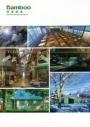 【画集】Bamboo 背景画集の画像