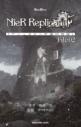 【小説】小説NieR Replicant ver.1.22474487139... 《ゲシュタルト計画回想録》 File02の画像