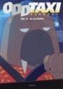 【小説】オッドタクシーの画像