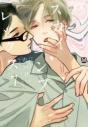 【コミック】ブルースカイコンプレックス(7) 初回限定小冊子付特装版の画像