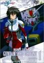 【DVD】TV 機動戦士ガンダムSEED DESTINY Vol.1の画像