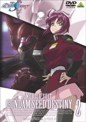 【DVD】TV 機動戦士ガンダムSEED DESTINY 2