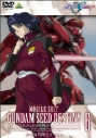 【DVD】TV 機動戦士ガンダムSEED DESTINY Vol.6の画像