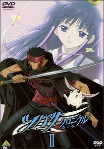 【DVD】TV ツバサ・クロニクル 2