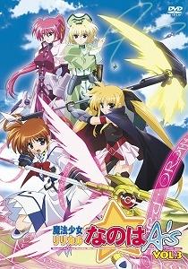 【DVD】TV 魔法少女リリカルなのはA's Vol.3