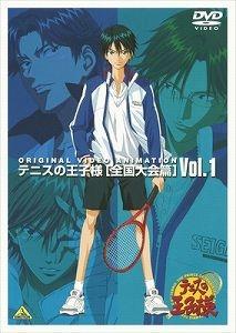 【DVD】OVA テニスの王子様 Original Video Animation 全国大会篇 Vol.1