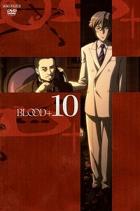 【DVD】TV BLOOD+ 10