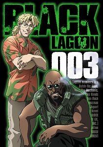 【DVD】TV BLACK LAGOON 003