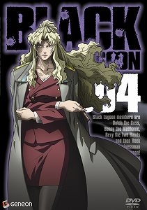 【DVD】TV BLACK LAGOON 004