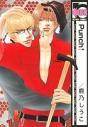 【コミック】Punch↑の画像