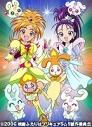 【DVD】映画 ふたりはプリキュアSplash☆Star チクタク危機一髪 初回限定版の画像