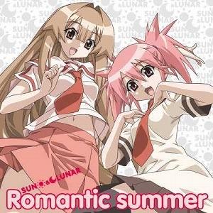 【主題歌】TV 瀬戸の花嫁 OP「Romantic summer」/SUN&LUNAR[燦&留奈]