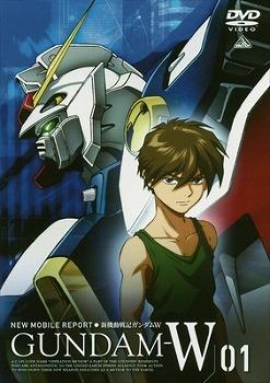 【DVD】TV 新機動戦記ガンダムW Vol.1