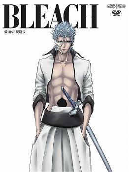 【DVD】TV BLEACH-ブリーチ- 破面-アランカル-・出現篇 3