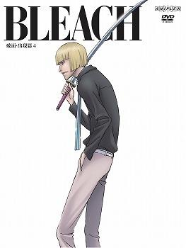 【DVD】TV BLEACH-ブリーチ- 破面-アランカル-・出現篇 4
