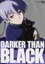 【DVD】TV DARKER THAN BLACK-黒の契約者- 2の画像