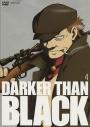【DVD】TV DARKER THAN BLACK-黒の契約者- 4の画像