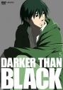 【DVD】TV DARKER THAN BLACK-黒の契約者- 5の画像