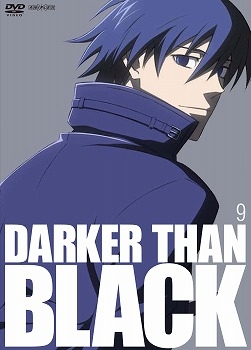【DVD】TV DARKER THAN BLACK-黒の契約者- 9