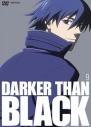 【DVD】TV DARKER THAN BLACK-黒の契約者- 9の画像