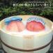 ウェブラジオ 桃のきもち・ダイジェストCD 桃ダイ8・桃のきもちいい湯だな