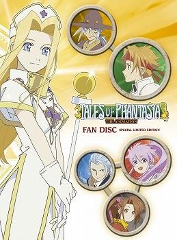 【DVD】OVA テイルズ オブ ファンタジア THE ANIMATION ファンディスク 初回限定版