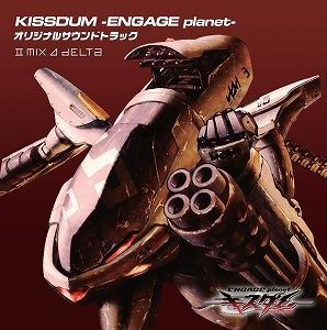 【サウンドトラック】TV キスダム ENGAGE planet オリジナルサウンドトラック