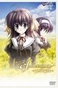 【DVD】TV ef -a tale of memories.~prologue~ 初回限定生産の画像