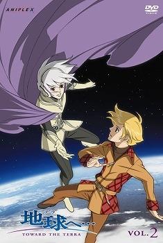 【DVD】TV 地球へ・・・ 02 通常版