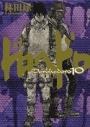 【コミック】ドロヘドロ(10)の画像