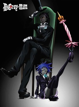 【DVD】TV D.Gray-man 09
